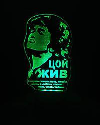 3d-светильник Виктор Цой Кино, 3д-ночник, несколько подсветок (на пульте)