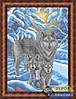 Схема для вышивки бисером - Волчица и волчата в зимнем лесу, Арт. ЖБп3-065