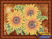 Схема для вышивки бисером - Подсолнухи, Арт. НБч3-069-2