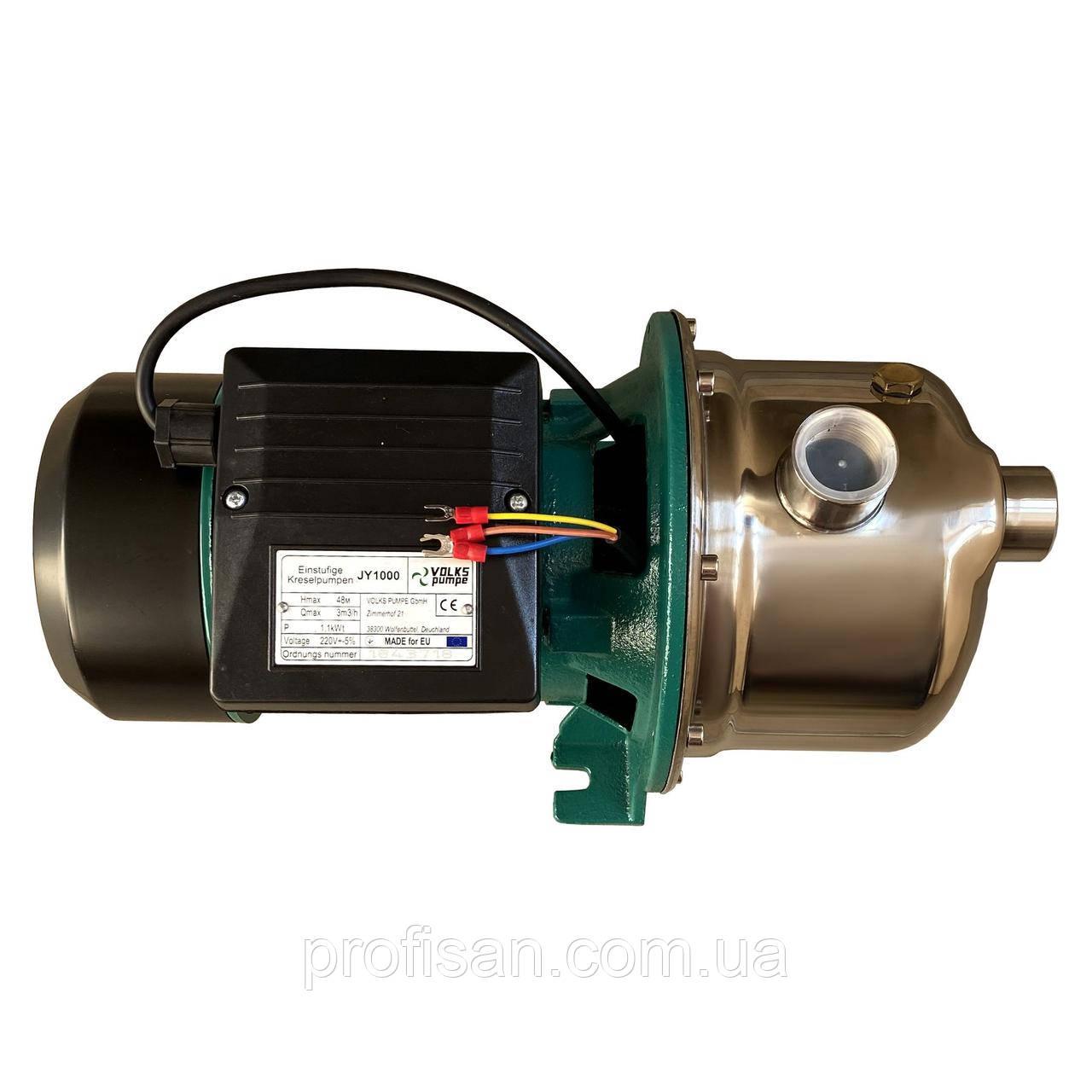 Насос відцентровий VOLKS pumpe JY1000 1,1 кВт нержавійка