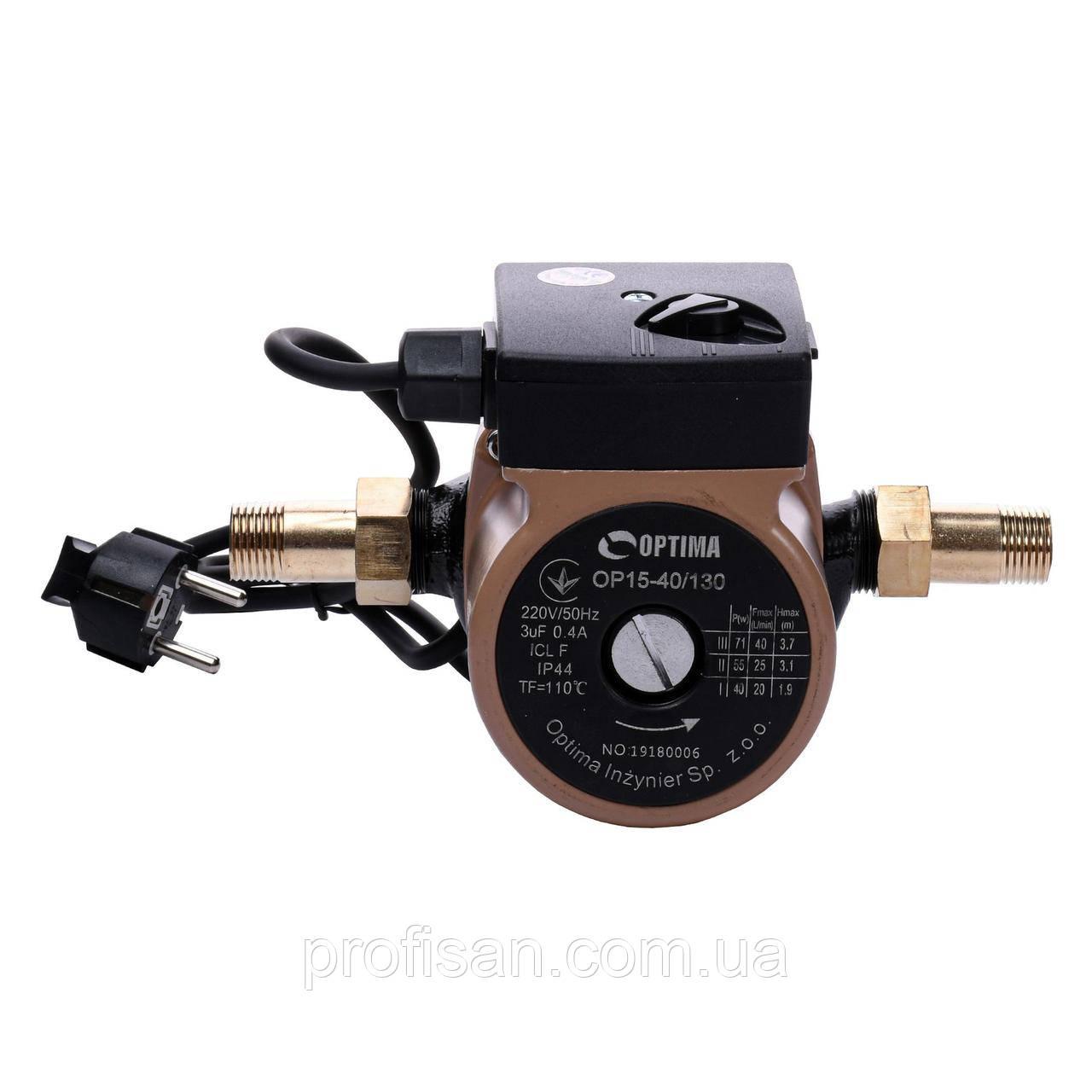 Насос  циркуляційний Optima OP15-40 130мм + гайки, + кабель з вилкою!