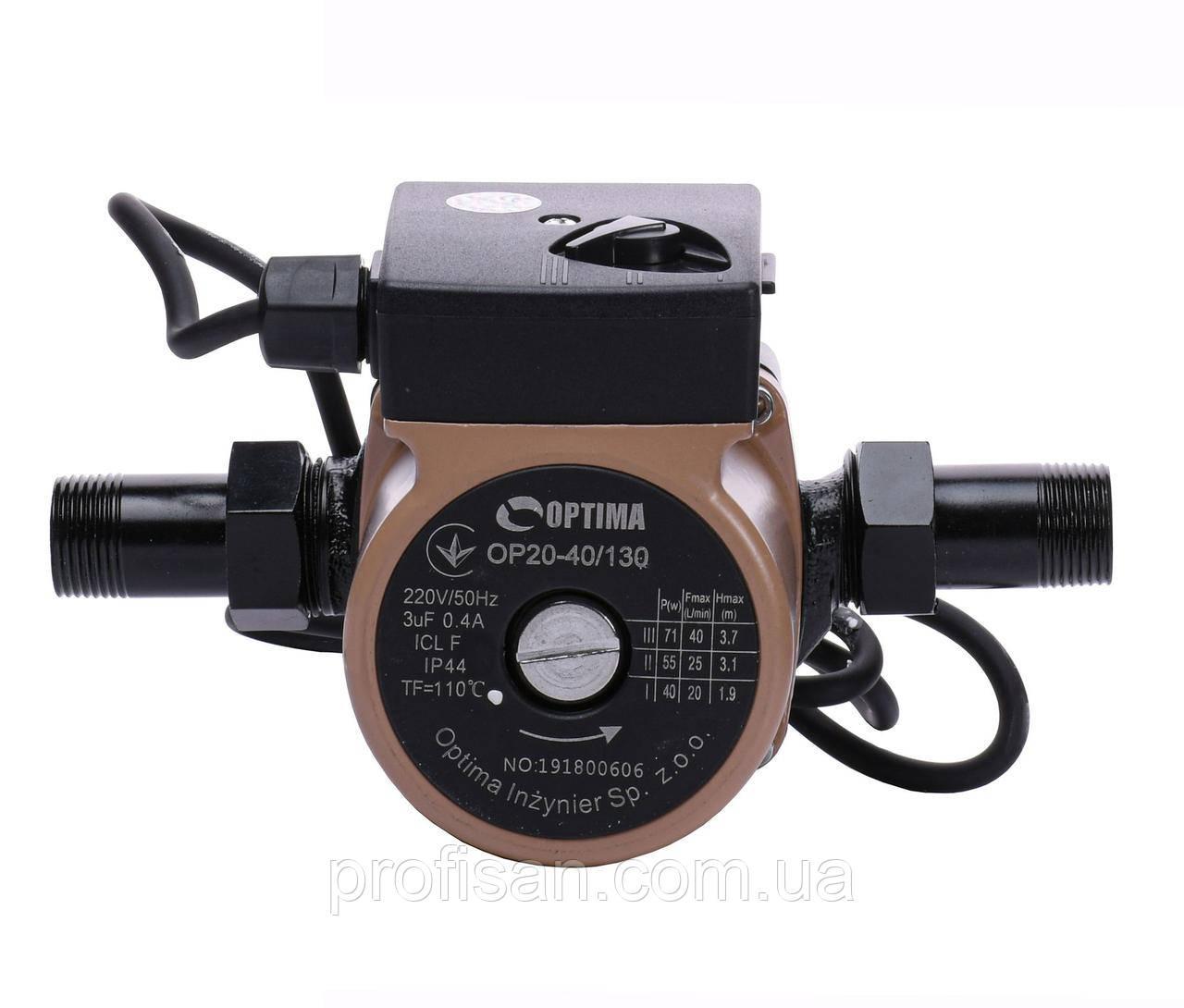 Насос  циркуляційний Optima OP20-40 130мм + гайки, + кабель з вилкою!