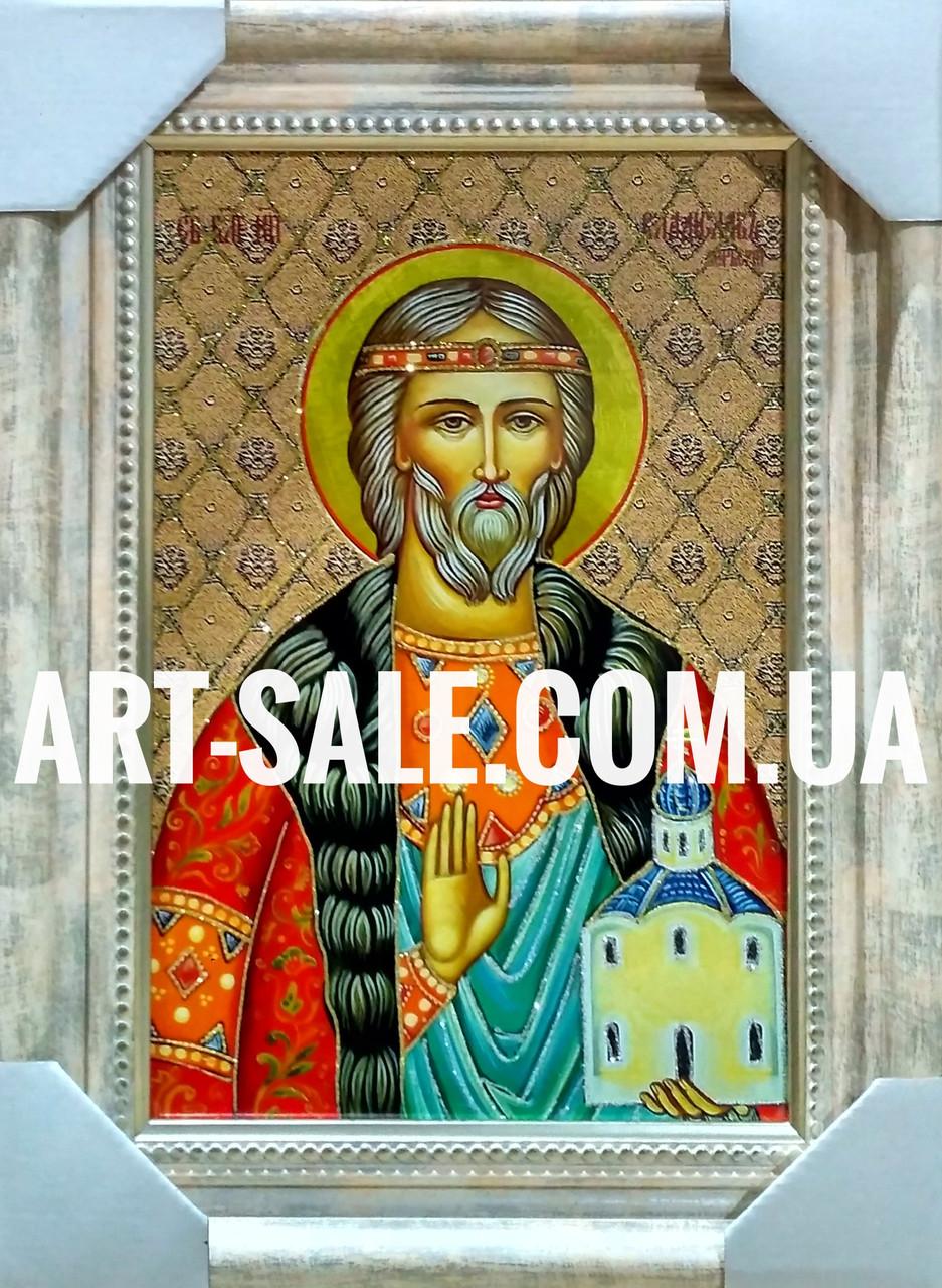 Икона Владислав