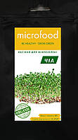 MICROFOOD Микрозелень Чиа 10г