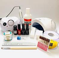 Набор для наращивания ногтей Kodi с лампой Sun One и фрезером ZS-601