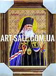 Икона Лука, фото 3
