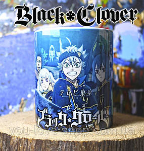 "Чашка Черный клевер ""Anime Characters""/ Black Clover"