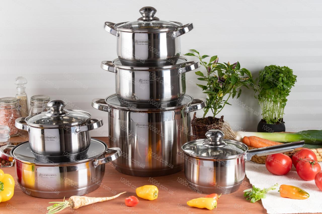 Набор посуды Edenberg из нержавеющей стали 12 предметов (EB-4010)
