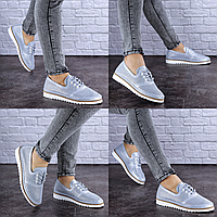 Женские кожаные туфли Fashion Niky 1726 37 размер 23,5 см Голубой