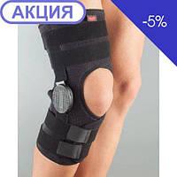 Бандаж на колено с шарниром для регулирования угла сгибания  3125 (Aurafix), фото 1