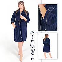 Женский халат велюровый на замке без капюшона темно синего цвета