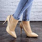 Женские туфли лодочки на шпильке 38 размер 24,5 см Бежевые, фото 3