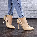 Женские туфли лодочки на шпильке 38 размер 24,5 см Бежевые, фото 7