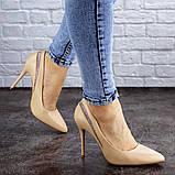 Женские туфли лодочки на шпильке 38 размер 24,5 см Бежевые, фото 2