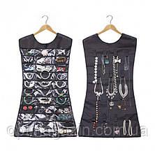 Органайзер для украшений Маленькое черное платье