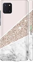 Чехол на телефон Samsung Galaxy Note 10 Lite Пастельный мрамор