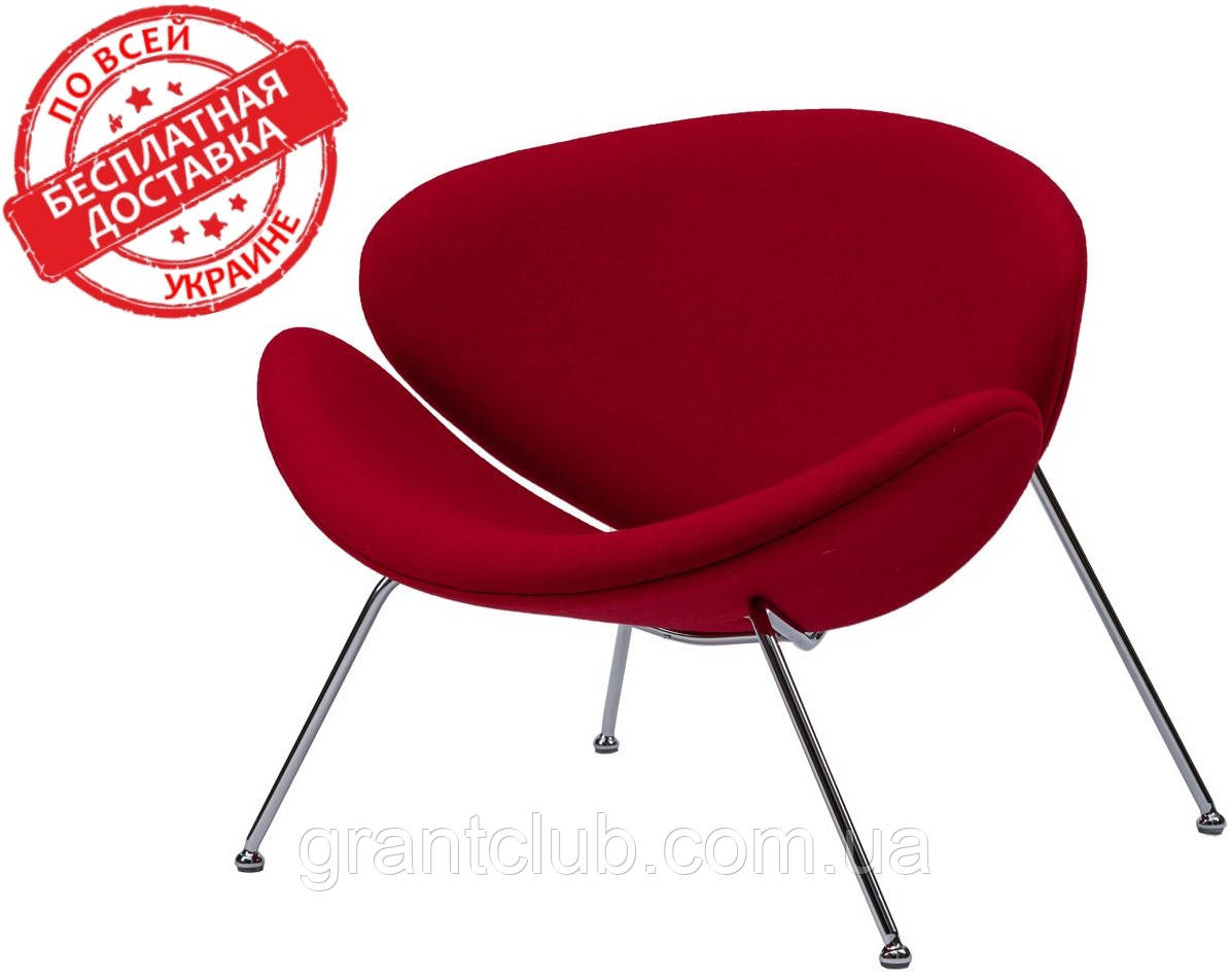 Крісло Foster червоне Concepto (безкоштовна доставка)