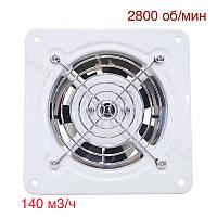 Вентилятор осевой вытяжной 100 мм металлический с обратным клапаном VENUS VVM 100 К