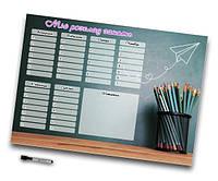 """Магнитный планер """"Расписание уроков"""" Pens and Fly 21х29 см"""