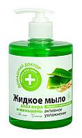 Жидкое мыло Домашний Доктор Алоэ Вера и Женьшень - 500 мл.