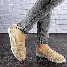 Туфлі жіночі Fashion Diana 1875 37 розмір 24 см Бежевий