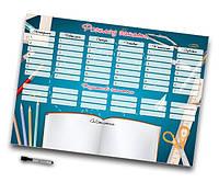 """Магнитный планер """"Расписание уроков"""" Schools 21х29 см"""