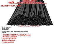 PP/EPDM+T15 1 штука треугольник. Прутки (электроды) PP/EPDM-T15 с Тальком 15% сварка пайка ремонт БАМПЕРЫ