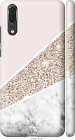 """Чехол на Huawei P20 Пастельный мрамор """"4342c-1396-8094"""""""