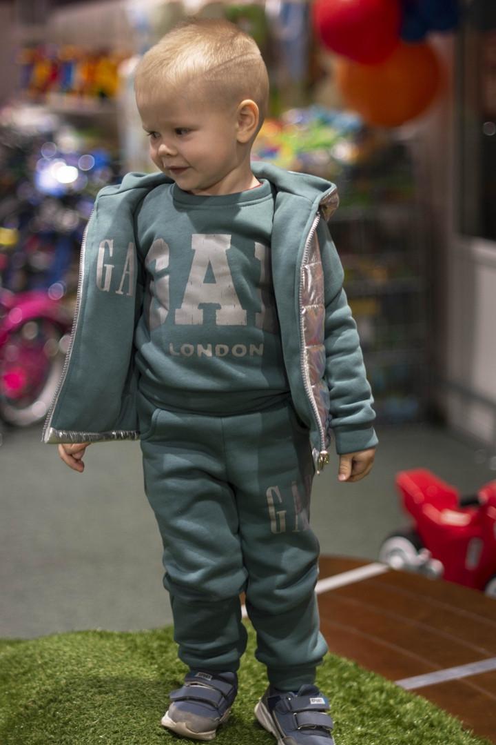 Детский спортивный костюм тройка с начесом девочка+мальчик