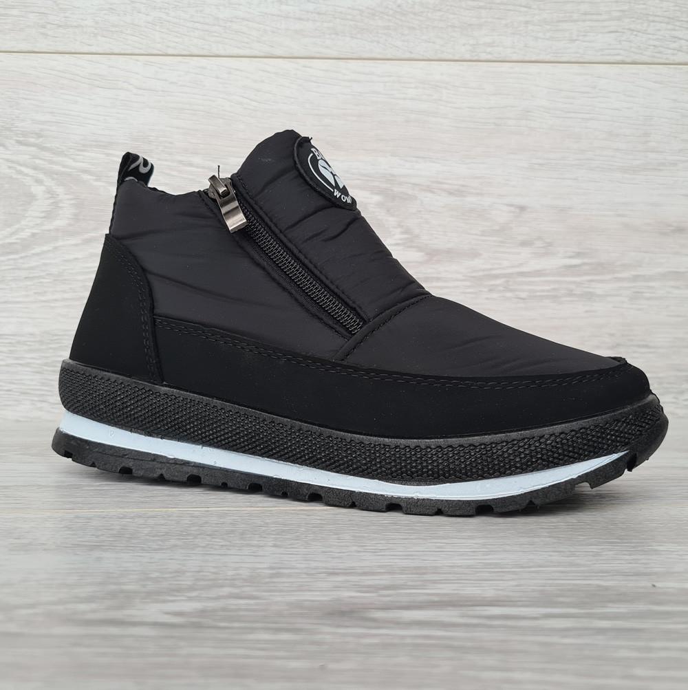 36 Розмір! Демисезонные женские зимние ботинки - кроссовки на молнии (Бт-10ч)