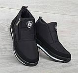 36 Розмір! Демисезонные женские зимние ботинки - кроссовки на молнии (Бт-10ч), фото 2