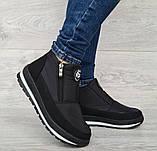 36 Розмір! Демисезонные женские зимние ботинки - кроссовки на молнии (Бт-10ч), фото 3