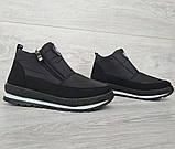 36 Розмір! Демисезонные женские зимние ботинки - кроссовки на молнии (Бт-10ч), фото 5