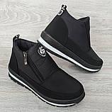 36 Розмір! Демисезонные женские зимние ботинки - кроссовки на молнии (Бт-10ч), фото 7