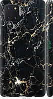 Чехол на телефон Samsung Galaxy Note 10 Lite Черный мрамор