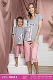 Дитячі піжами для дівчаток від 4-5 до 14 років, фото 2