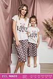 Дитячі піжами для дівчаток від 4-5 до 14років, Nikoletta, фото 3