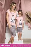 Піжама для дівчаток від 4-5 до 14років,Sexen 40613, фото 2