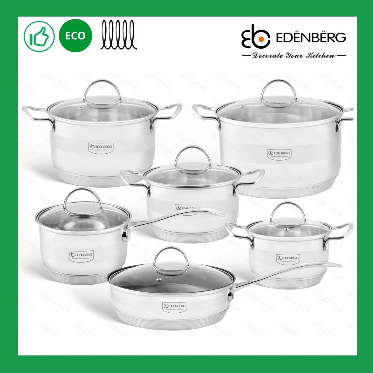 Набор посуды из 12 предметов Edenberg (EB-3732)