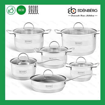 Набор посуды из нержавеющей стали 12 предметов Edenberg (EB-3732)