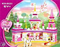 """Конструктор для девочек """"Замок принцессы"""" 385 деталей, код 0251"""