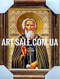 Икона Сергей, фото 3