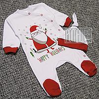 Новогодний человечек (56) 62 0-2 мес костюмчик комбинезон и шапочка для младенцев на Новый год 5065 Белы