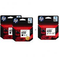 Комплект струйных картриджей HP для DJ Ink Advantage 2515 №650 Black2/Color (Set650BBC)