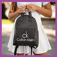 Рюкзаки женские модные, Женский рюкзачок кожзам, Рюкзак городской женский, Женская сумка-рюкзак