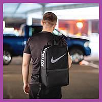 Мужской спортивный рюкзак, Рюкзаки мужские, Прочный мужской рюкзак,  Рюкзаки городские и спортивные