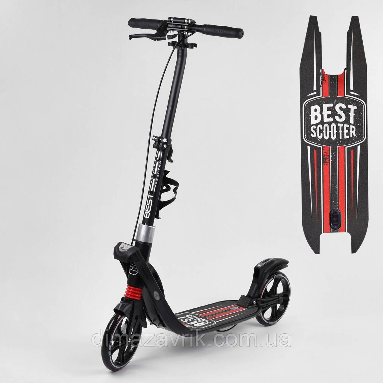 Самокат Best Scooter 50065 Черный