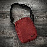 Комплект TWIX рюкзак Nike червоний меланж + барсетка Nike червоний меланж, фото 10