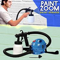 Краскораспылитель Профессиональный Paint Zoom (Пейнт зум), краскопульт электрический, распылитель кр ...