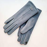 Жіночі рукавички фланель німецька шерсть з сенсорним пальцем на хутрі темно бірюзові